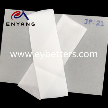Synthetic monofilament filter cloth (particularly recommended) -Nylon filter mesh ,filter bag, filter disc and fiter tube.