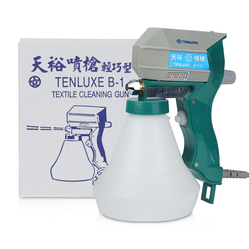 TENLUXE Textile Cleaning Spray Gun Type B-1